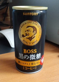 Bos_2